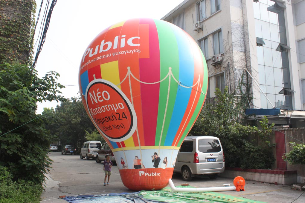 IMG 3957 1020 | Leader of Carcapsule | Helikite Balloon | Balloon Light | Inflatable in China