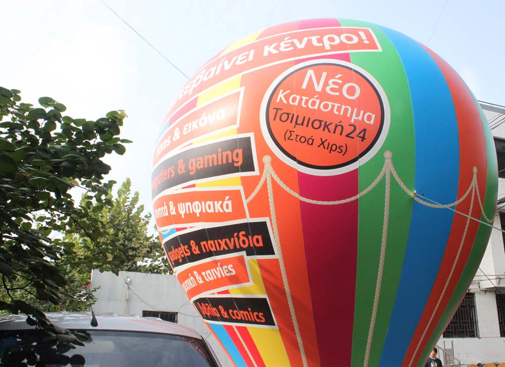 IMG 4008 1020 | Leader of Carcapsule | Helikite Balloon | Balloon Light | Inflatable in China